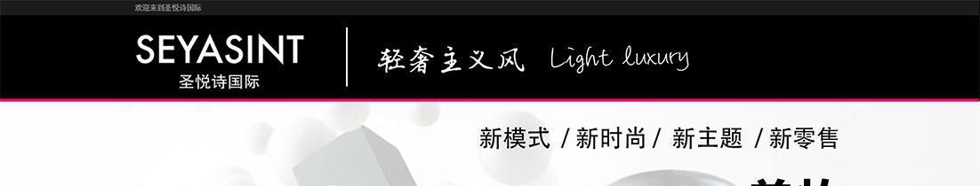 招商政策02